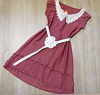 Детское платье р.122-146 Жемчужное