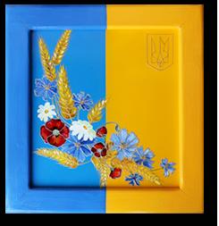 Панно на металле «Слава Украине» в деревянной рамке
