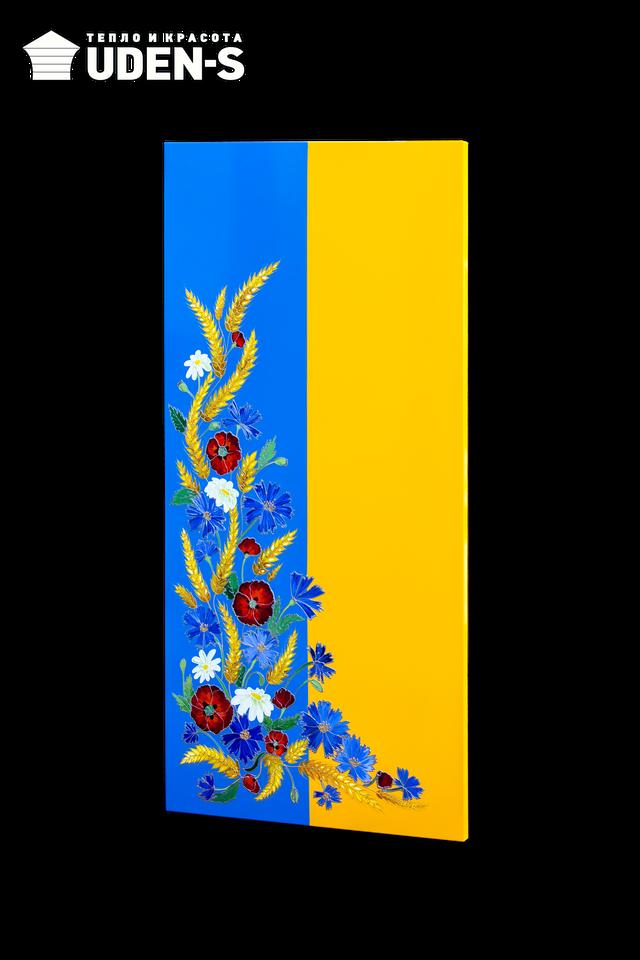 Дизайн-радиатор «Слава Украине»