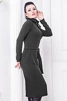 Женское теплое платье прага