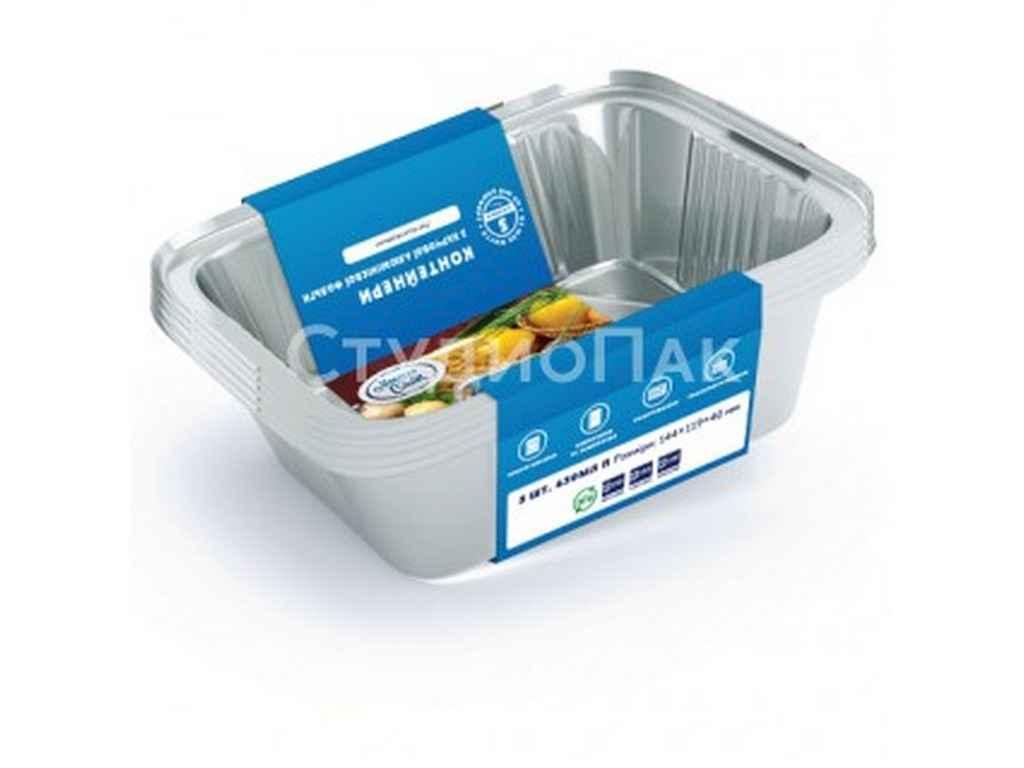 """Набор контейнеров с пищевой фольги (5 * 430 мл) """"МАЭСТРО СМАК"""""""