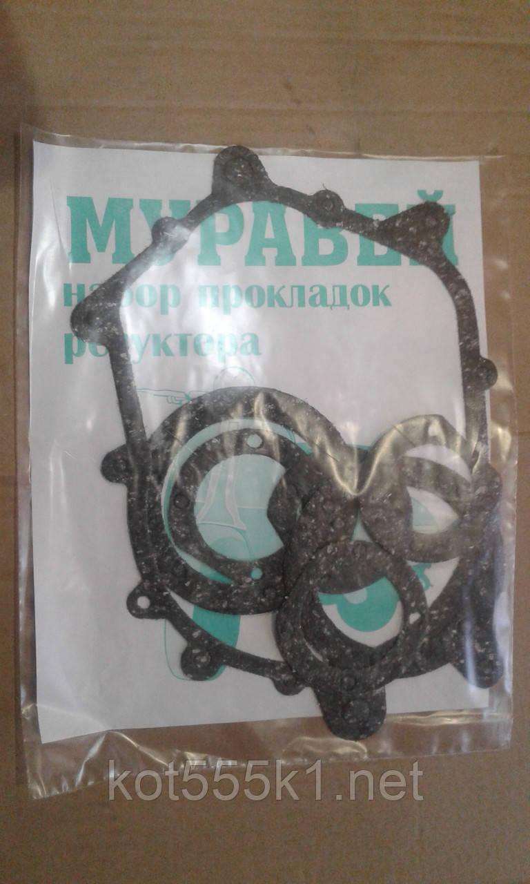 Прокладки редуктора Муравей