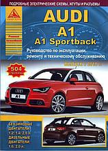AUDI A1 Sportback Модели с 2010 года Руководство по ремонту и обслуживанию