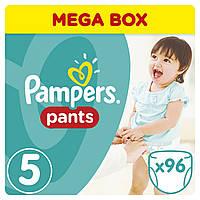 Подгузники-трусики Pampers Pants Размер 5 (Junior) 11-18 кг, Впитывающие Каналы, 96 подгузников