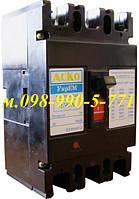 Автоматический выключатель силовой УкрЕМ ВА-2004 125А. АСКО. Силовой автомат. Трехполюсный. Вводной автомат.