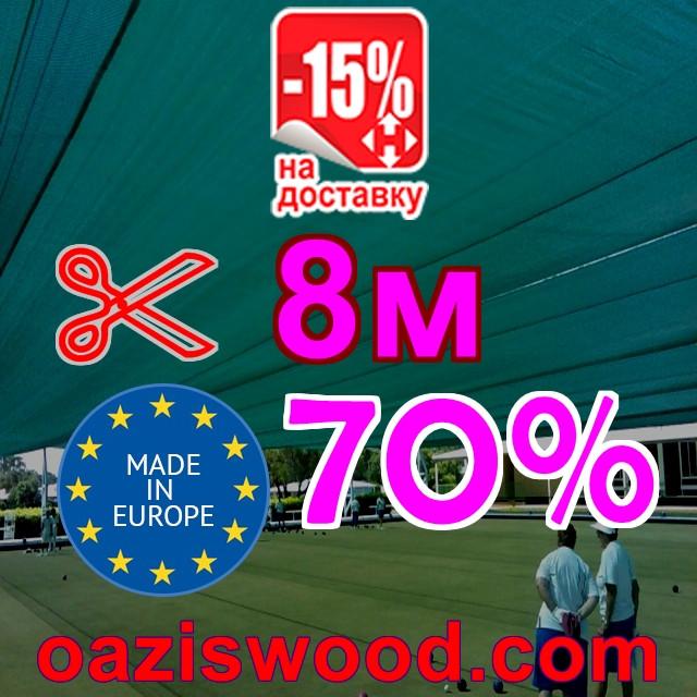 Сетка маскировочная, затеняющая 8м 70% Венгрия защитная  - на метраж.