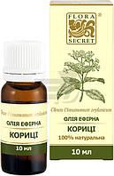 Эфирное масло  Корицы Flora Secret