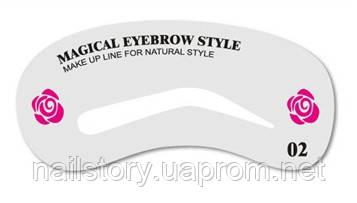 Трафарет для макияжа и коррекции бровей №2
