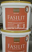 Фасадная краска  Fasilit ,Колорит  Фасилит  База А 9л