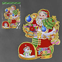 """Новогоднее украшение """"Дед Мороз"""""""