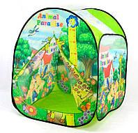 Палатка А 999-170  Животные в сумке