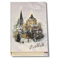 Коробка-Книга «Зимний Львов светлая» с конфетами