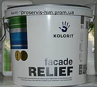 Фасадная краска Колорит Facade Relief  5л