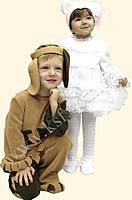 Дитячий костюм Котеня дівчинка