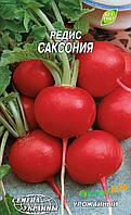 "Семена редиса Саксония, среднеспелый (мини пакет) 3 г, ""Семена Украины"", Украина"