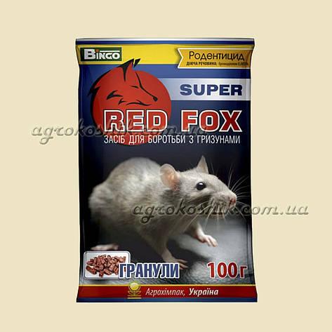 Средство для борьбы с грызунами РедФокс супер 100г, фото 2