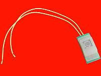 Кнопка в резине для плазмореза Shyuan P-80 и др. сварочного оборудования
