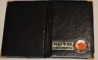 Обложка на водительские документы со знаком «Газель» цвет чёрный