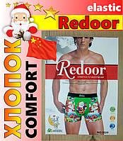 Трусы-боксеры с новогодним рисунком дед мороз мужские  Redoor хлопок ТМБ-1818630