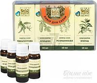Набор эфирных масел  для бани и сауны Flora Secret