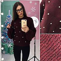 Женский модный вязаный свитер с заниженным плечом и жемчугом (3 цвета)