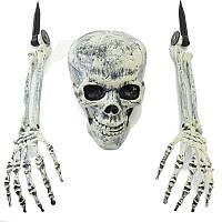 Хэллоуин украшения поставок 3PCS черепа поддельные руки игрушки для детей подарок детей