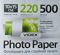 Фотобумага Videx A6 220/ 500 листов глянцевая