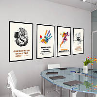 Вдохновение стены стикеры Офис фон стены номер украшения наклейки Корпоративная стена культуры