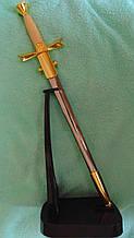 Кинджал декоративний металевий довжина 27 см