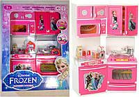 "Кухня ""Frozen"" (звук, свет) 33 см."