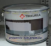 Щелочестойкая акрилатная краска ЮКИ ,YKI Sokkelimaali База С 9л