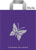 """Пакет с петлевой ручкой 30х34см. 25шт. Serikoff """"Бабочка фиолетовая"""""""