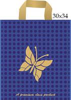 """Пакет с петлевой ручкой 30х34см. 25шт. Serikoff """"Бабочка синяя"""""""