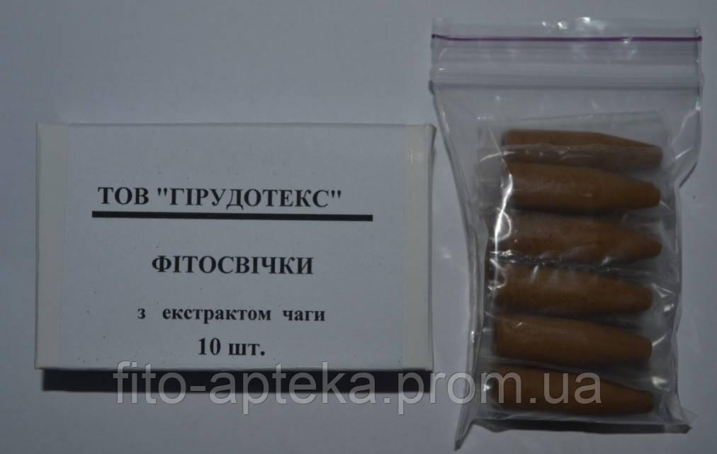 Свечи ХПЧ (ректальные) с чагой, хлорофилл-каротиноидный комплекс, масло семян тыквы