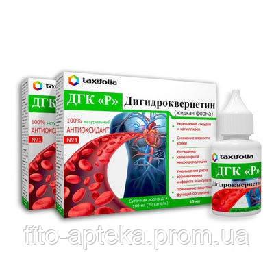 Дигидрокверцетин ДГК «Р»  - источник биофлавоноидов