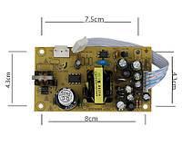 Блок питания к спутниковым ресиверам 4050C/4100C/4060CX