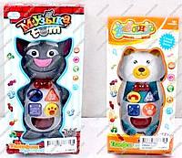"""Детский музыкальный мобильный телефон """"TOM CAT"""", музыкальная игрушка телефон, интерактивный детский телефон"""