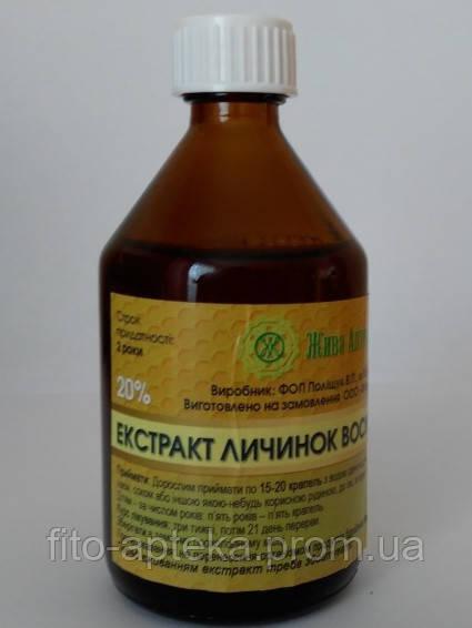 Экстракт личинок восковой моли (20%) 100мл