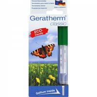 Эко-термометр Geratherm classic (Германия) Без ртути!