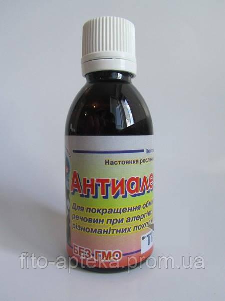 Антиаллергин 50мл