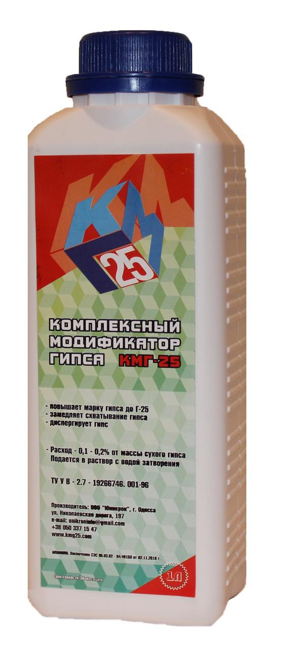 Комплексный модификатор гипса КМГ-25, 1л