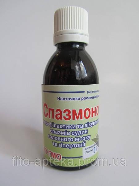 Спазмонорм 50мл