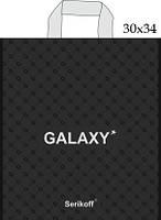 """Пакет з петлевий ручкою 30х34см. 25шт. Serikoff """"Galaxy"""""""