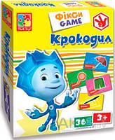 Настольная игра Vladi Toys Фикси Game Крокодил, (VT2107-08)