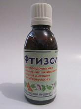 Фтизолина 50мл