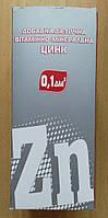 Цитрат цинка Zn (водный раствор) 100мл