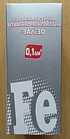 Цитрат железа Fe (водный раствор) 100мл