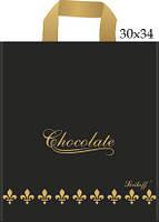 """Пакет з петлевий ручкою 30х34см. 25шт. Serikoff """"Шоколад чорний"""""""