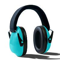 Vvcare BC-0818 Регулируемая Слух Защитная защита Звук Earmuff Ухо Защитники для детей и взрослых