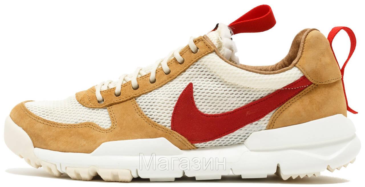 Мужские кроссовки Nike Tom Sachs Craft Mars Yard 2.0 (в стиле Найк)